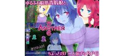 [190506][喫甘展] 506ANOTHER [53M] [RJ249941]