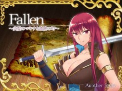 [170714][Another Story] Fallen ~炎髪のマキナと遺跡の町~ (Ver.2017-07-23) [734M] [RJ196616]