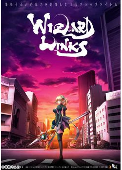 [160527][筆柿そふと] WIZARD LINKS [676M Lossless/220M JPG] [860873]