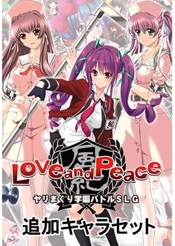 [151113][Mink] Love and Peace 追加キャラセット [404M] [VJ009643]