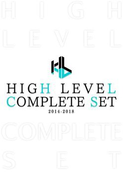 [190726][あっぷりけ/暁WORKS] HIGHLEVEL COMPLETE SET 2014-2018 [16757M]
